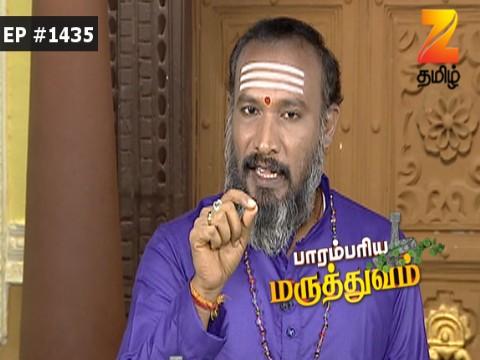 Paarambariya Maruthuvam - Episode 1435 - July 12, 2017 - Full Episode