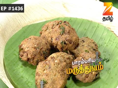 Paarambariya Maruthuvam - Episode 1436 - July 13, 2017 - Full Episode