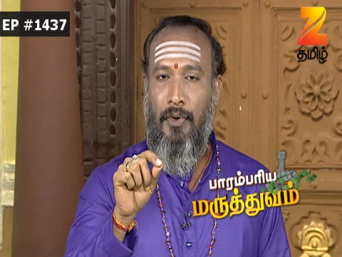 Paarambariya Maruthuvam - Episode 1437 - July 14, 2017 - Full Episode