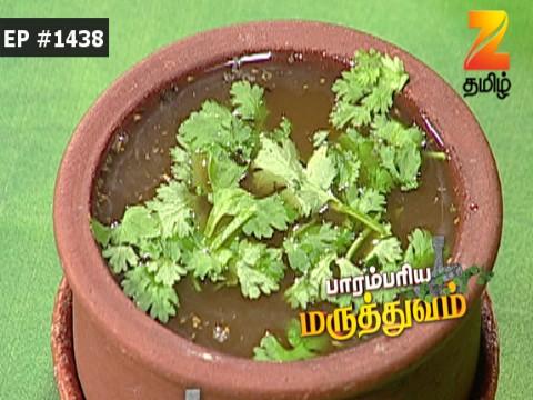 Paarambariya Maruthuvam - Episode 1438 - July 17, 2017 - Full Episode