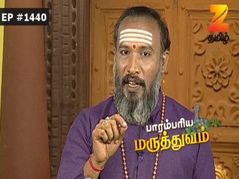 Paarambariya Maruthuvam - Episode 1440 - July 19, 2017 - Full Episode