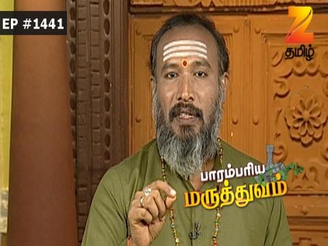 Paarambariya Maruthuvam - Episode 1441 - July 20, 2017 - Full Episode
