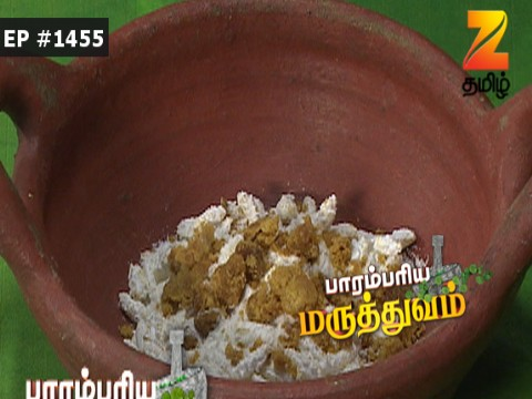 Paarambariya Maruthuvam - Episode 1455 - August 9, 2017 - Full Episode
