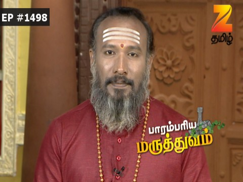 Paarambariya Maruthuvam - Episode 1498 - October 11, 2017 - Full Episode
