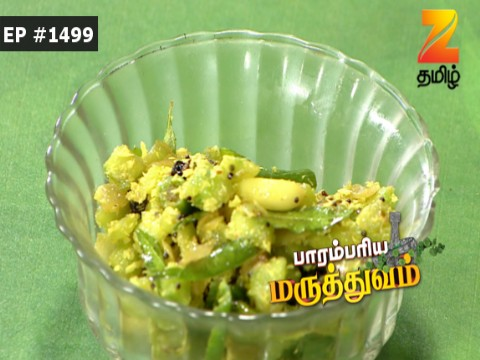 Paarambariya Maruthuvam - Episode 1499 - October 12, 2017 - Full Episode