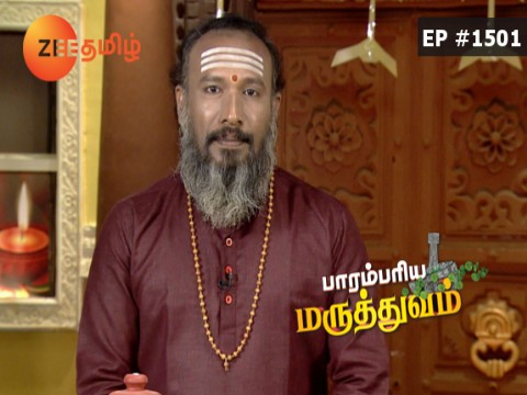 Paarambariya Maruthuvam - Episode 1501 - October 16, 2017 - Full Episode
