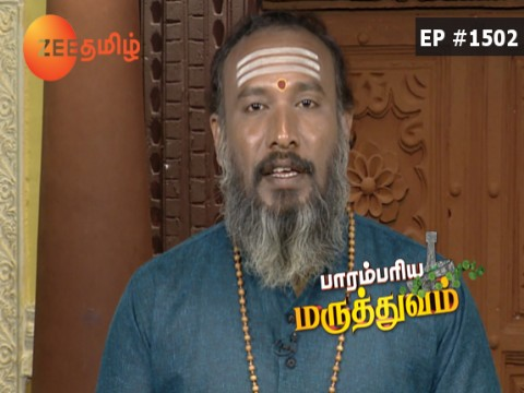Paarambariya Maruthuvam - Episode 1502 - October 17, 2017 - Full Episode
