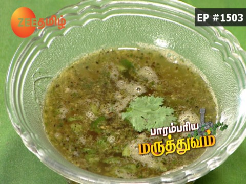 Paarambariya Maruthuvam - Episode 1503 - October 19, 2017 - Full Episode