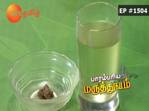 Paarambariya Maruthuvam - Episode 1504 - October 20, 2017 - Full Episode