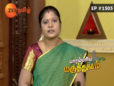 Paarambariya Maruthuvam - Episode 1505 - October 23, 2017 - Full Episode