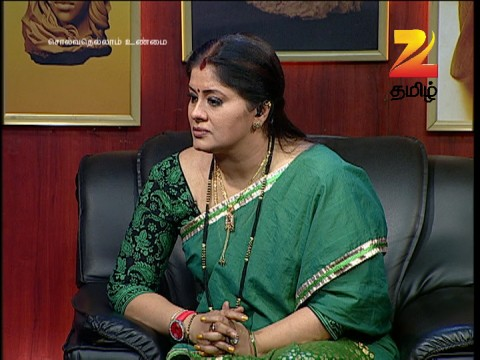 Solvathellam Unnmai - Episode 1060 - March 14, 2016 - Full Episode