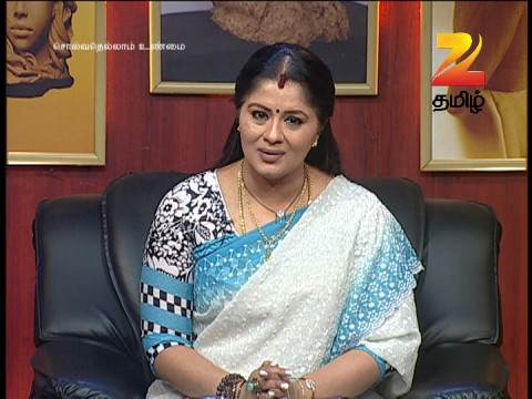 Solvathellam Unnmai - Episode 1061 - March 15, 2016 - Full Episode