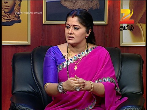 Solvathellam Unnmai - Episode 1064 - March 28, 2016 - Full Episode
