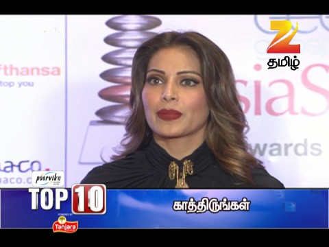 Watch Top 10 EP 1560 10 Mar 2016 Online