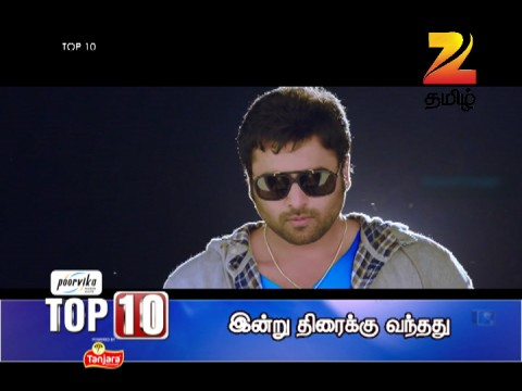 Watch Top 10 EP 1561 11 Mar 2016 Online