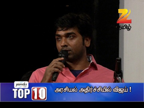 Watch Top 10 EP 1565 17 Mar 2016 Online