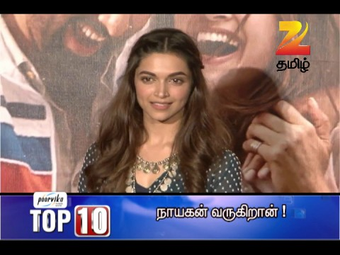Watch Top 10 EP 1566 18 Mar 2016 Online