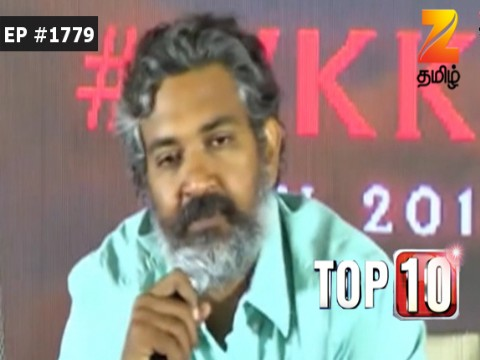 Top 10 Ep 1779 11th January 2017