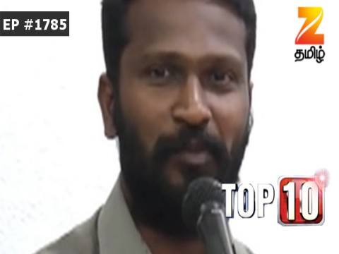Top 10 Ep 1785 19th January 2017