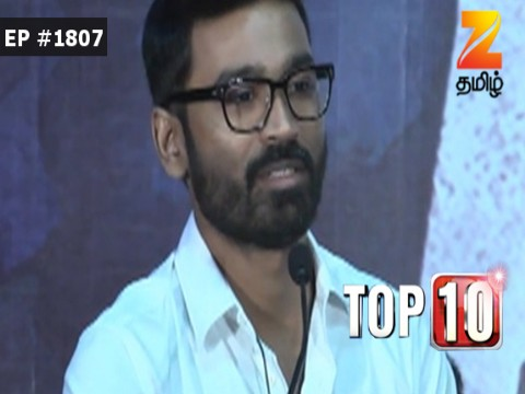 Top 10 Ep 1807 20th February 2017