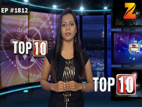 Top 10 Ep 1812 27th February 2017