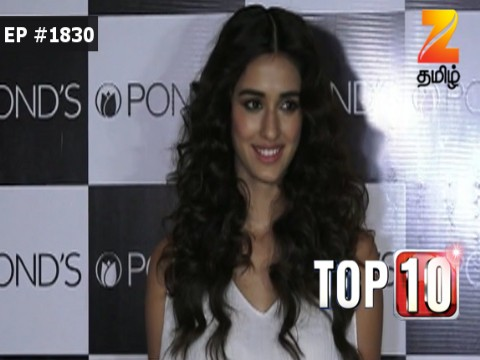 Top 10 - Episode 1830 - March 23, 2017 - Full Episode