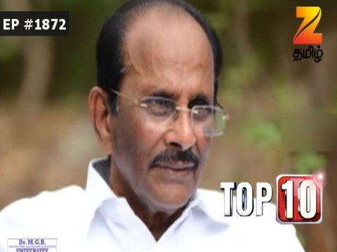 Top 10 - Episode 1872 - May 23, 2017 - Full Episode