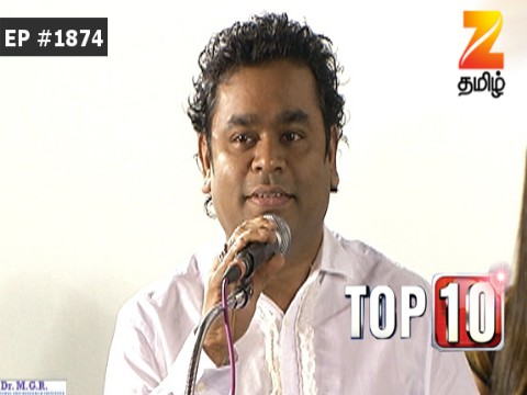 Top 10 - Episode 1874 - May 25, 2017 - Full Episode