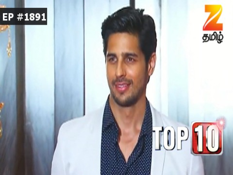 Top 10 Ep 1891 19th June 2017