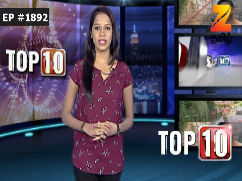 Top 10 Ep 1892 20th June 2017
