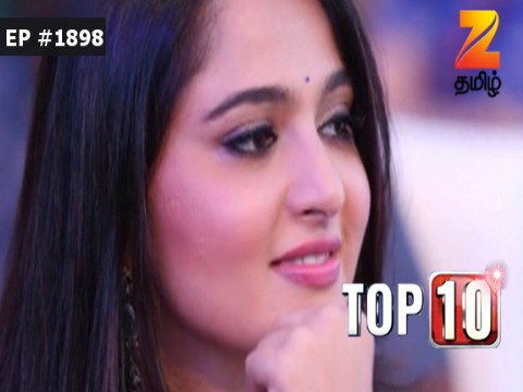 Top 10 Ep 1898 28th June 2017