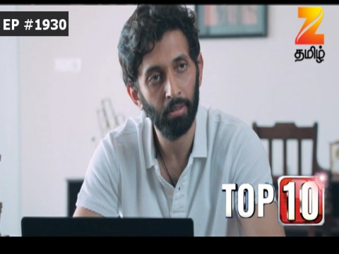 Top 10 Ep 1930 11th August 2017