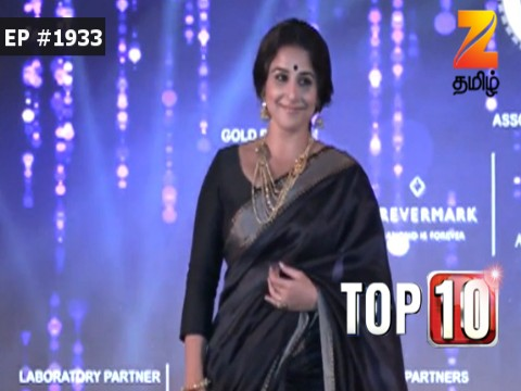 Top 10 Ep 1933 16th August 2017