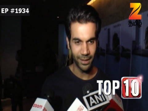 Top 10 Ep 1934 17th August 2017