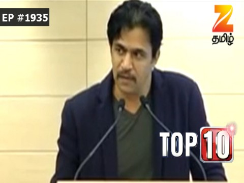 Top 10 Ep 1935 18th August 2017