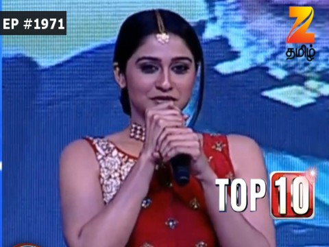 Top 10 Ep 1971 9th October 2017