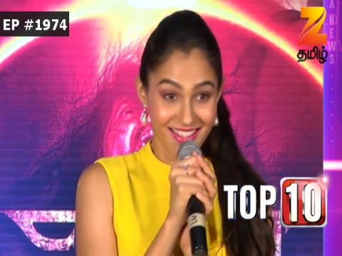 Top 10 Ep 1974 12th October 2017