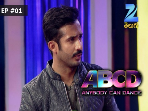 ABCD Anybody Can Dance - Episode 1 - December 10, 2016 - Full Episode