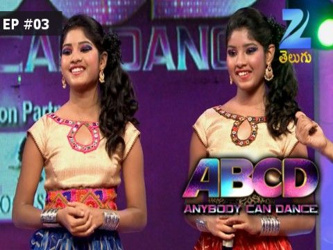 ABCD Anybody Can Dance - Episode 3 - December 24, 2016 - Full Episode