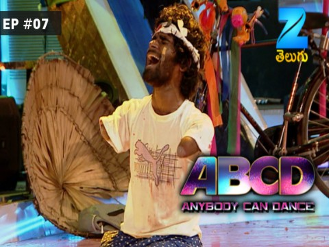 ABCD (Anybody Can Dance)
