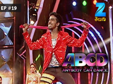 ABCD (Anybody Can Dance) Ep 19 15th April 2017