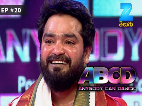 ABCD (Anybody Can Dance) Ep 20 22nd April 2017