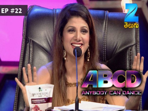 ABCD (Anybody Can Dance) Ep 22 6th May 2017
