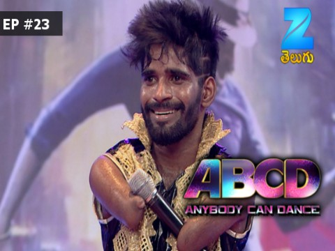 ABCD (Anybody Can Dance) Ep 23 20th May 2017