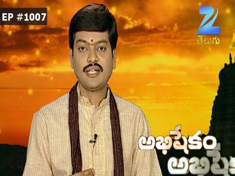 Top Five Kumkum Bhagya Episode 1007 - Circus