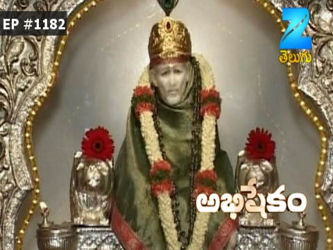 Abhishekam - Episode 1182 - January 12, 2017 - Full Episode