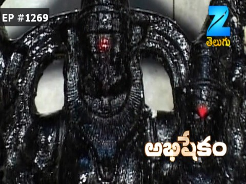 Abhishekam - Episode 1268 - May 28, 2017 - Full Episode