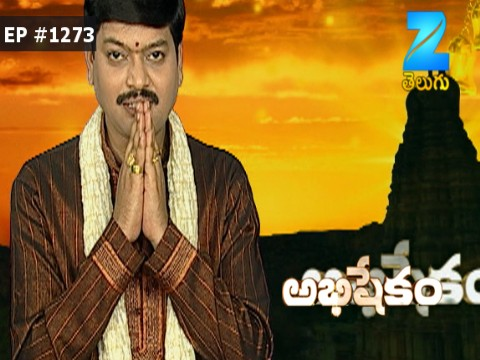 Abhishekam - Episode 1272 - June 11, 2017 - Full Episode