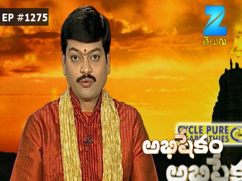 Abhishekam - Episode 1275 - June 24, 2017 - Full Episode