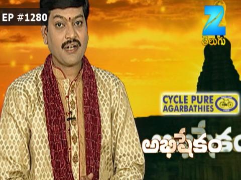 Abhishekam - Episode 1280 - July 9, 2017 - Full Episode
